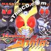 Masked Rider Agito : Vol.1-10