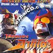 Masked Rider Agito : Vol.11-20