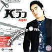 Karaoke VCD : Whew Nattapon - Kon Roo Tua