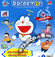 Doraemon : Special episode - volume 1-2