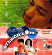 Thanks For Your Love [ VCD ]