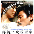 All About Love [ VCD ]