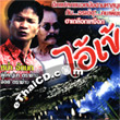 Ai Keh [ VCD ]