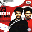 Karaoke VCD : 25 Best of Lift & Oil