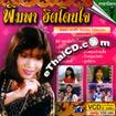 Karaoke VCD : Pimpa Pornsiri - Hit Don Jai