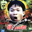 Dracula Phee Chalui [ VCD ]
