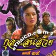 Thai TV serie : Kula saen suay - set 17