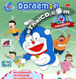 Doraemon : Special episode - volume 3-4