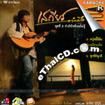 Karaoke VCD : Satien Tummuer - Gum Lung Jai Tee Ter Mai Roo