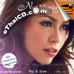 Karaoke VCD : Nat Myria - Life & Love