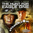 The Hunt For Eagle One [ VCD ]