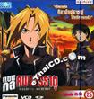 Fullmetal Alchemist : vol. 21 - 25