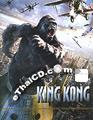 King Kong [ DVD ]