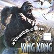 King Kong [ VCD ]