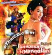 Himalaya Singh [ VCD ]