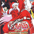 Inuyasha : The movie [ VCD ]