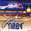 Klong [ VCD ]