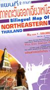 Folded Map : Northeastern Thailand [ Bilingual Map ]