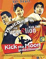 Kick the Moon [ DVD ]