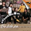 Karaoke VCD : Budokan - Tee Nueng Khong Jai