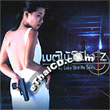 My Baby Shot Me Down [ VCD ]