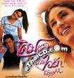 Khushi [ VCD ]
