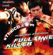 Full Time Killer [ VCD ]