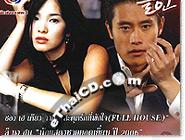 Korean serie : All In - Box.1