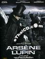 Arsene Lupin [ DVD ]