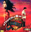 Ghost of Valentine [ VCD ]