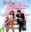 Everyday Is Valentine [ VCD ]