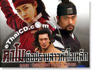 Korean serie : Damo : The Legendary Police Woman - Box.1