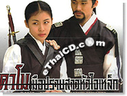 Korean serie : Damo : The Legendary Police Woman - Box.2