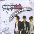 Supersub : Start