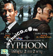 Typhoon [ VCD ]