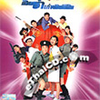 Dragon Reloaded 2 [ VCD ]