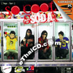 Karaoke VCD : So Cool - Soda