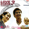Karaoke VCD : Indy Cafe : Love Scene - Vol.3