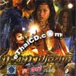 Thai TV serie : Kror Guy Yasit - set 9