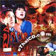 Demoniac Flash [ VCD ]