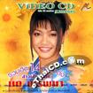 Karaoke VCD : Nok PornPana - Ruam hits 14 pleng dunk