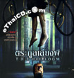 The Heirloom [ VCD ]