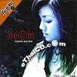 Karaoke VCD : Beam Jaruwan - Beam