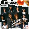 Karaoke VCD : G-JR - 10 Club