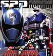 Dekaranger TV series : Vol.6-10
