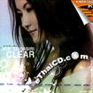 Karaoke VCD : App Thidasiri - Clear