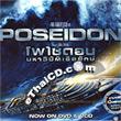 Poseidon (English soundtrack) [ VCD ]