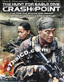 The Hunt For Eagle One : Crash Point [ DVD ]