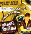 VCD : Bollywood Music Video - Vol.8