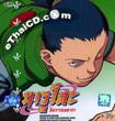 Naruto : vol. 66 - 70